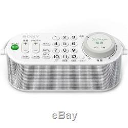 Sony Srs-lsr100 Télécommande De Haut-parleur Portable Intégrée Du Japon F / S Nouveau
